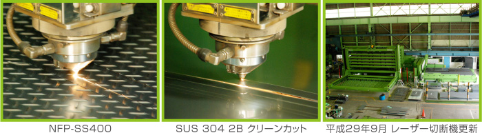 NFP-SS400/SUS 304 2B クリーンカット/エキスパンドメタル XS-32